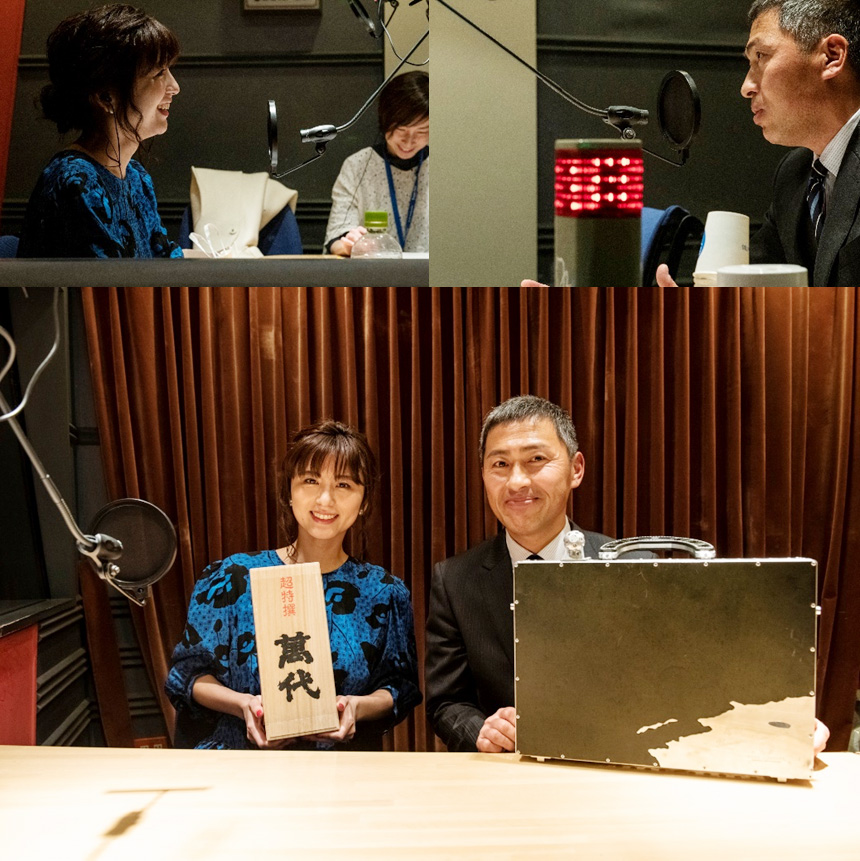 TBSラジオ「BATON」で当社川口社長が出演します